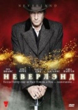 Неверлэнд (мини-сериал) - фото из сериала.
