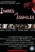 Zombies and Assholes - фото из фильма.