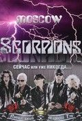 Scorpions - Live in Moscow - фото из фильма.